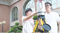 Center for Non-Destructive Testing